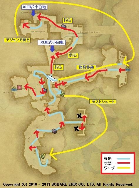 FF14外郭攻略 カストルム・メリディアヌム