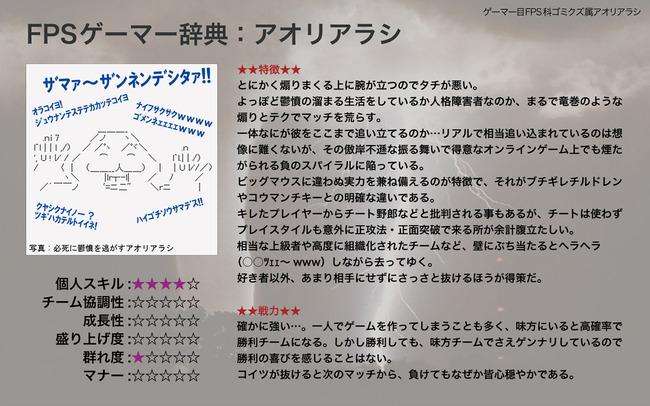 FPS3.jpg
