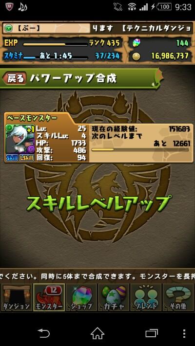 20141121081243388.jpg