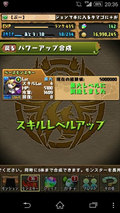 20141121081325690.jpg