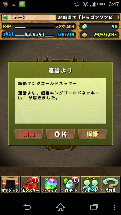 fc2_2014-09-29_07-34-19-513.png