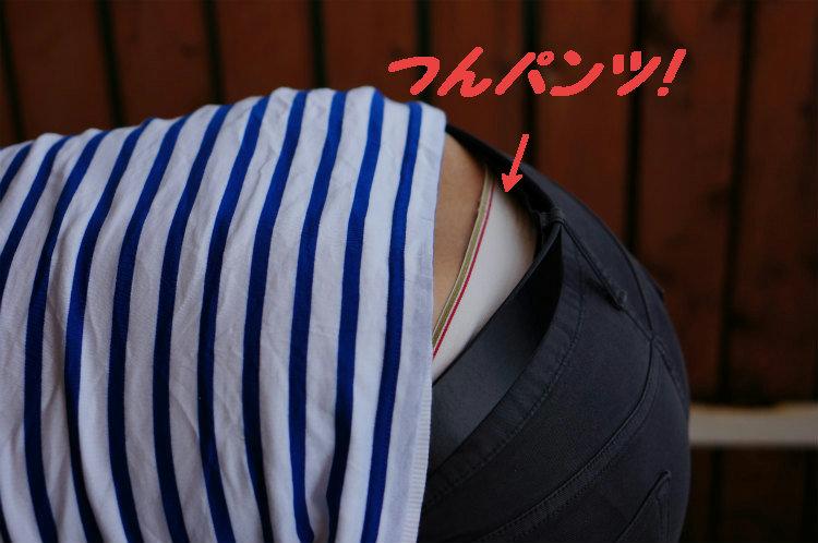 20130901won 053