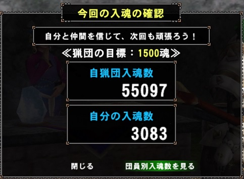 0801入魂1