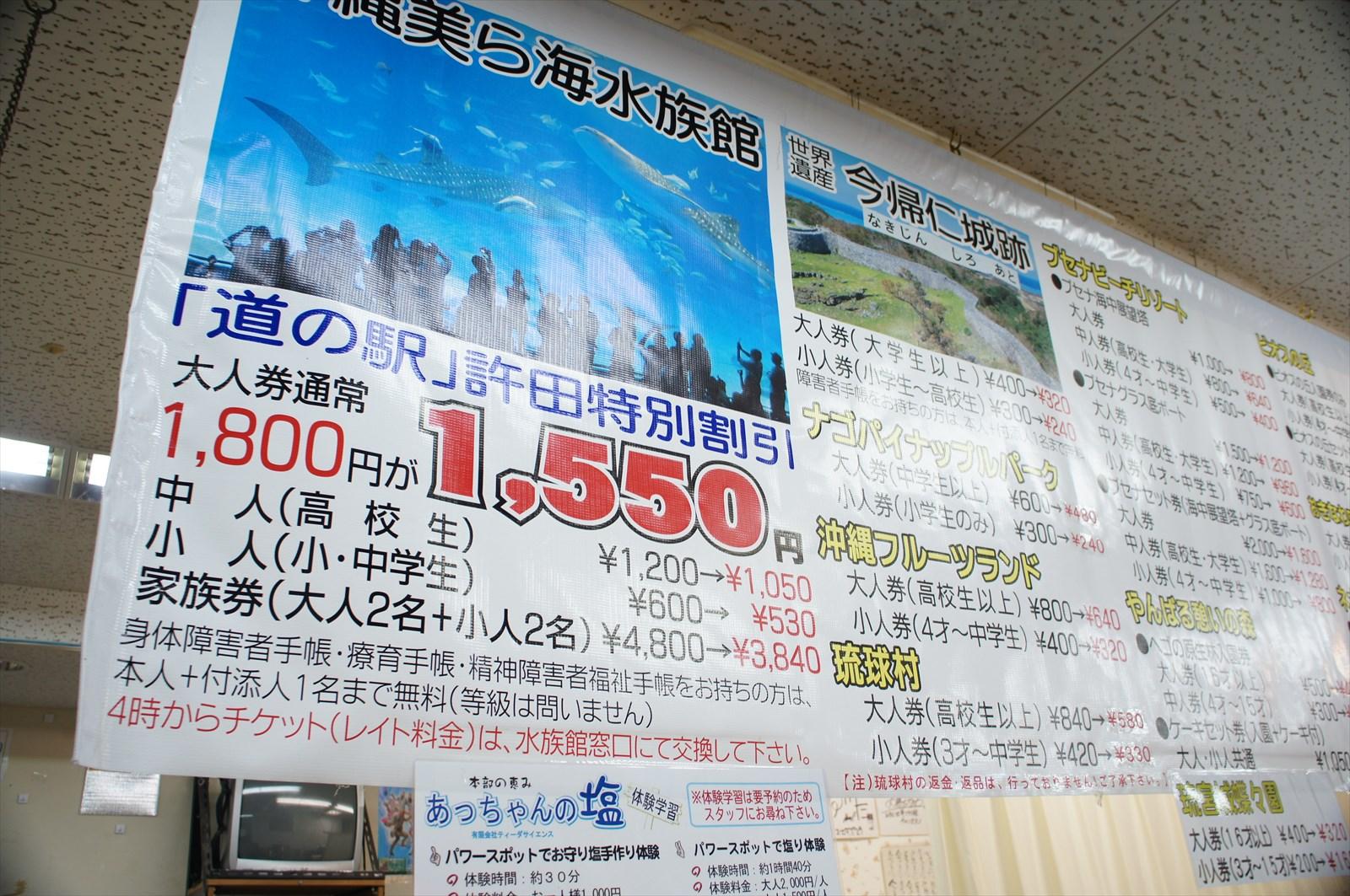 20130829_03_R.jpg