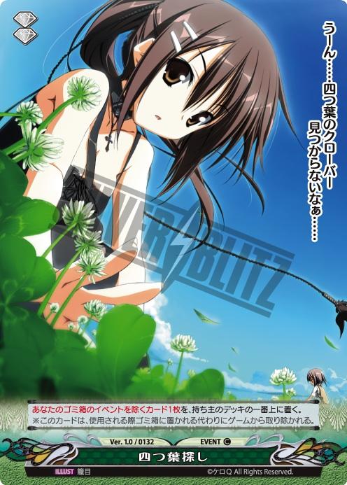 image_201308162351581ca.jpg