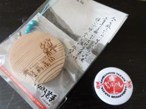 rikuzentakata.jpg