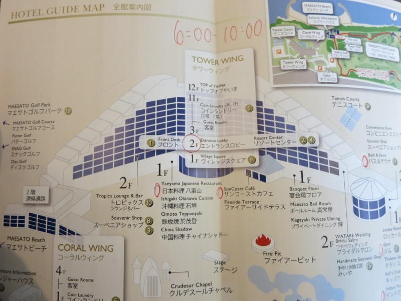 ANAインターコンチネンタル石垣リゾート MAP