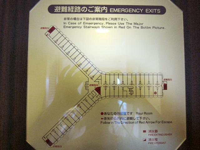 沖縄残波岬ロイヤルホテル 見取り図