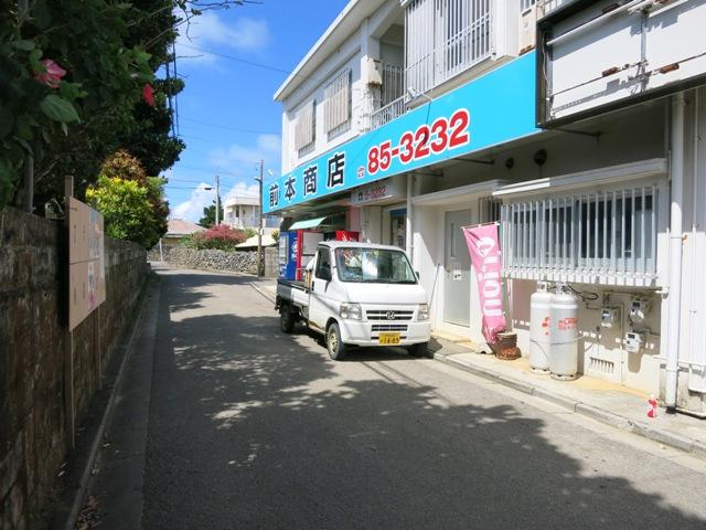 小浜島 商店