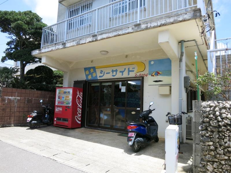 小浜島 シーサイド