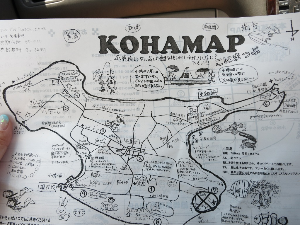 小浜島 MAP