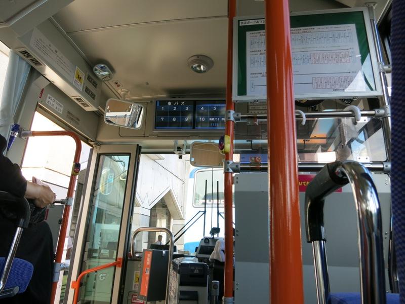 石垣空港 バス