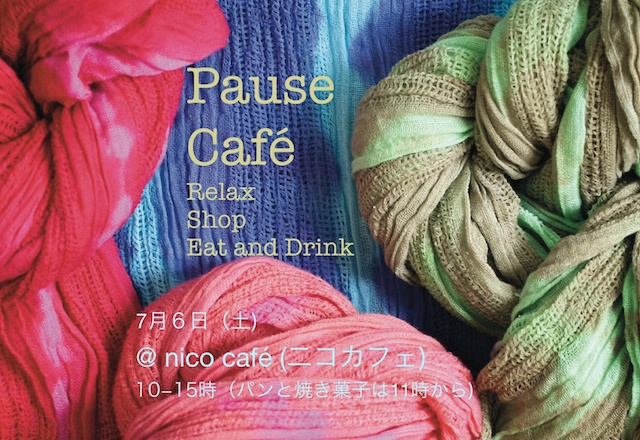Pause Café (9th Installment)
