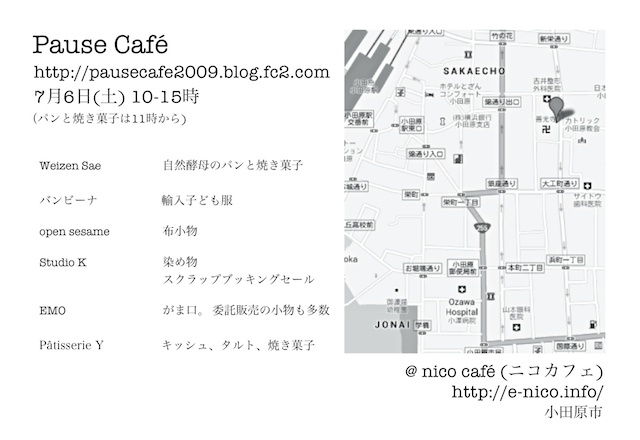 Pause Café II (9th Installment)