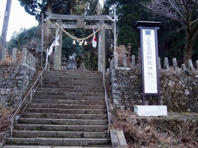3上色見熊野座神社1