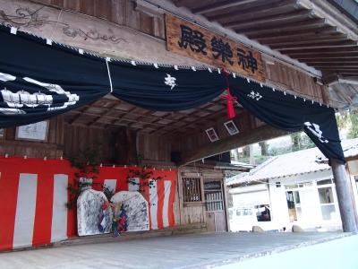 13草部吉見神社3