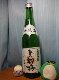 新潟 高の井酒造 吟醸酒 越の初梅 (1)