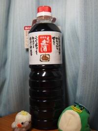 料理用 東肥赤酒 (1)