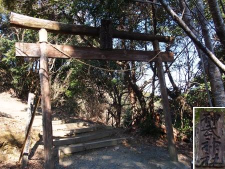 6神武神社鳥居