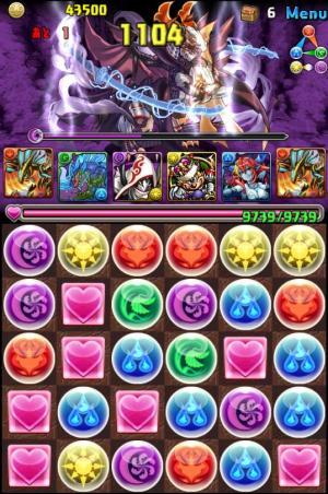 010_convert_20130515233339.jpg