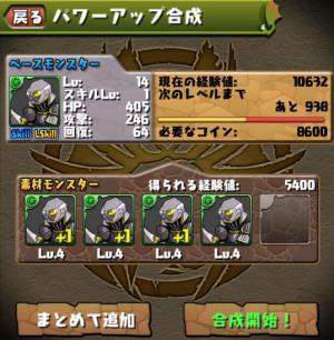 039_convert_20130517060853.jpg