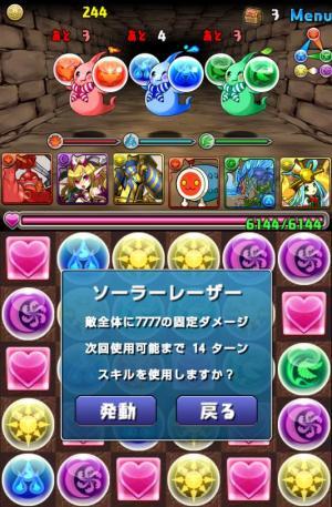 072_convert_20130517173556.jpg