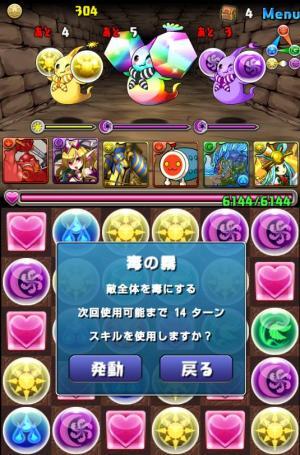 074_convert_20130517173948.jpg