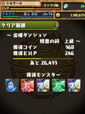 076_convert_20130517174454.jpg