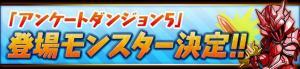 099_convert_20130519175819.jpg