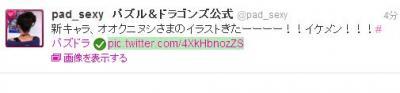 1000_convert_20130701205706.jpg