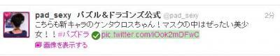 1001_convert_20130701205716.jpg