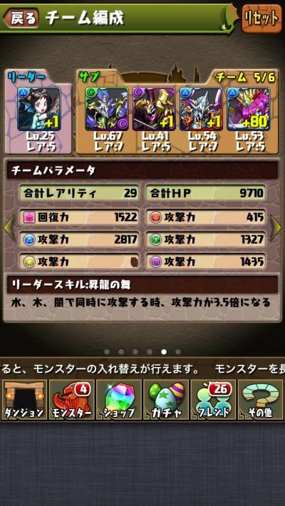 1004_convert_20130701220300.jpg