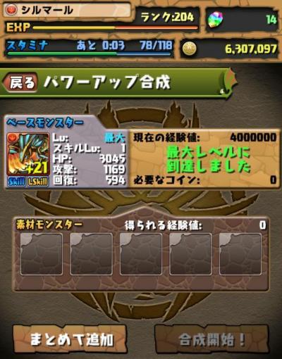 1013_convert_20130702133302.jpg