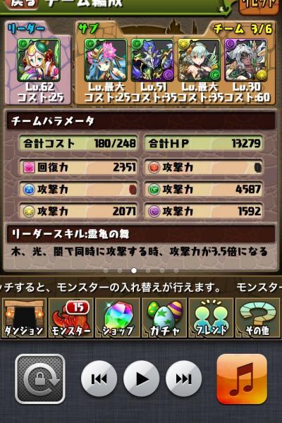 1049_convert_20130704092216.jpg
