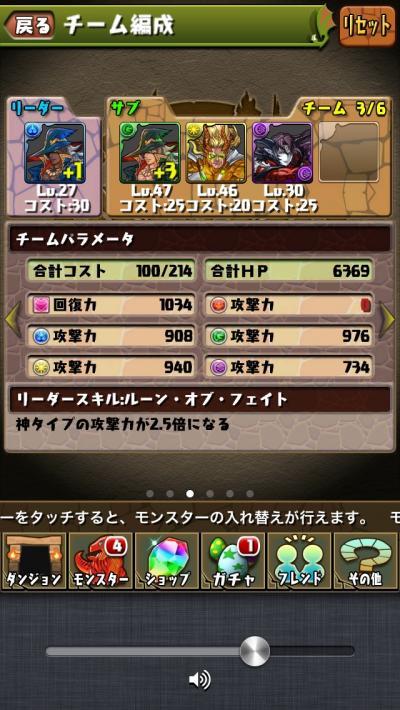 1054_convert_20130704175524.jpg