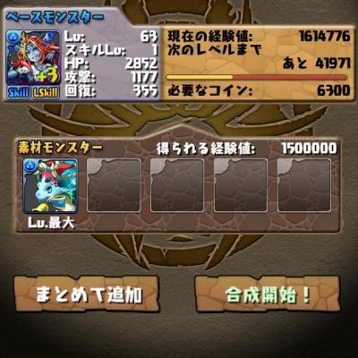 1099_convert_20130707130429.jpg