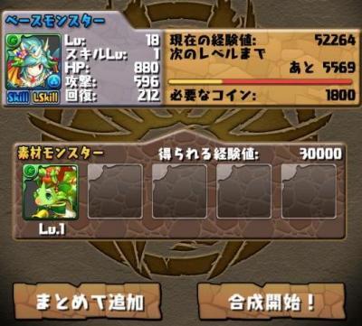 1100_convert_20130707130606.jpg