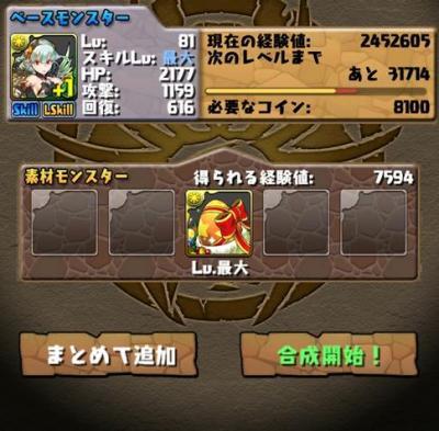 1101_convert_20130707131644.jpg