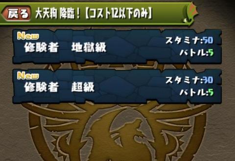 1245_convert_20130715002935.jpg