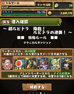 131_convert_20130520161711.jpg