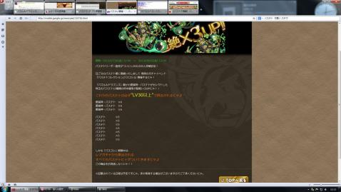 1389_convert_20130720132032.jpg