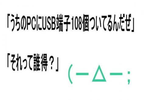 1463_convert_20130722164325.jpg