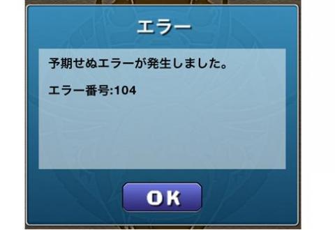 1486_convert_20130723085148.jpg
