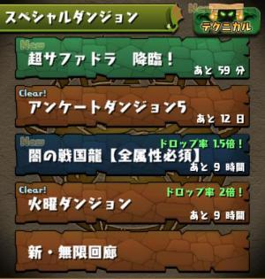 158_convert_20130521141738.jpg