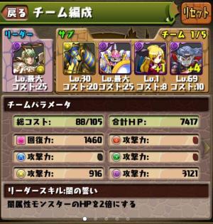 159_convert_20130521141930.jpg