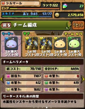 167_convert_20130521203109.jpg