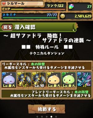169_convert_20130521203554.jpg
