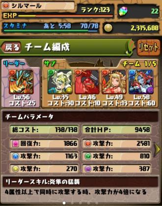 191_convert_20130522151002.jpg