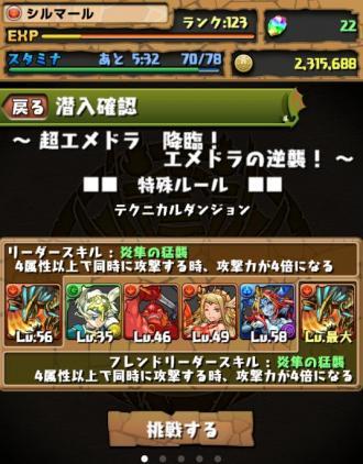 192_convert_20130522151205.jpg