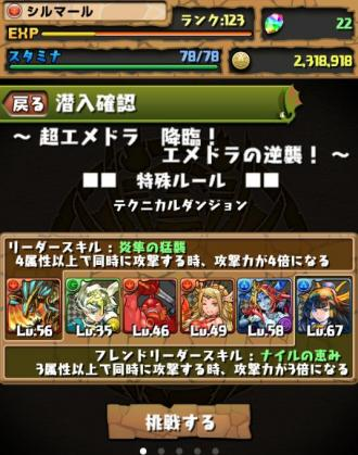 199_convert_20130522152228.jpg